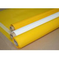 Wholesale 100% Monofilament Polyester Bolting Cloth 195 Mesh For T- Shirt Printing from china suppliers