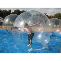 Wholesale UU serial 659 walk on water ball from china suppliers