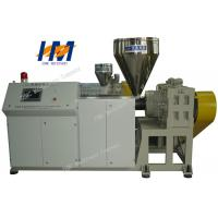 China ABS PVC PET Granule Making Extruder Caco3 Filling Masterbatch Plastic Extrusion Machine on sale