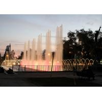 China Color Changing River Water Fountain Display , Dancing Music Fountain PC Controlled on sale