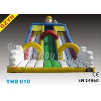 Wholesale 0.55mm PVC Tarpaulin Kids Commercial Inflatable Slides YHS 010 for Party Funny from china suppliers