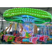 China Amusement Fairground Swing Ride , Flying Chair Ride Color Customized on sale