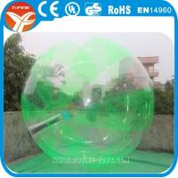 Wholesale inflatable water ball,jumbo water ball,water polo ball from china suppliers