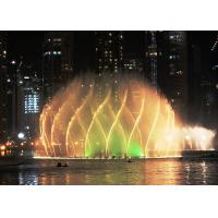 Wholesale Large outdoor lake music dancing water fountain from china suppliers