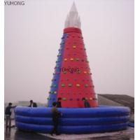 Wholesale 0.55 mm PVC Inflatable Climbing Wall YHCW 007 for Amusement park from china suppliers