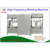 Wholesale High Frequency Manual Double Head Welding Machine For TPU Fabrics Bonding from china suppliers