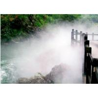 China Self Designed Outdoor Water Mist Fountain For Park River Pool Garden on sale