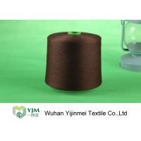 Wholesale Colored Knotless Dyed Polyester Yarn , Core Spun Polyester Sewing Thread from china suppliers