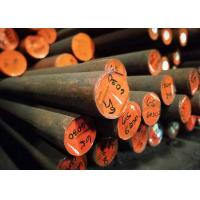 Wholesale Round Hot Rolled Steel Bar , Low Alloy High Tensile Steel Bar / Rod AISI 4340 G43400 from china suppliers
