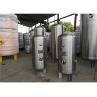 Wholesale Stainless Steel Vertical Air Receiver Tank 3000psi Pressure ASME Certificate from china suppliers