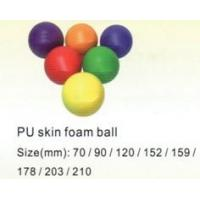 Wholesale PU Skin Foam Ball from china suppliers