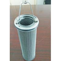 Wholesale Stainless Steel Hydac Filter Element , Cartridge Basket Oil Filter 1.5W Power from china suppliers