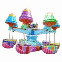 Wholesale Funny Amusement Park Rides Jellyfish Ride With Marine Animal Model from china suppliers
