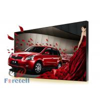 Buy cheap High Resolution LCD Video Wall System No Bezel Monitor AC100V ~ 240V Power from wholesalers