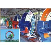 Wholesale Stimulating UFO Bicycle Family Fun Ride Park Amusement from china suppliers