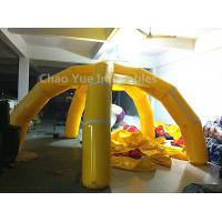 Wholesale 5m Yellow 5 Legs Airtight Inflatable Marquee with air pump from china suppliers