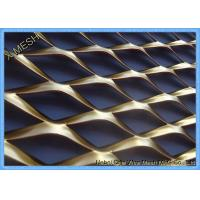 China Copper Expanded Metal Mesh , Architectural Sheet Metal Mesh Screen Anti - Slip Surface on sale