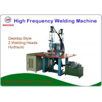Wholesale High Frequency Hydraulic Double Head Welding Machine For Leather / Plastic Sheet Emboss from china suppliers