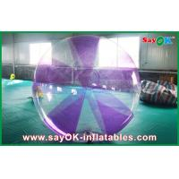China Funny Inflatable Sports Games , 0.8mm PVC / TPU Inflatable Water Walking Ball on sale