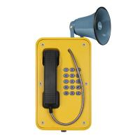Wholesale Rugged Outdoor SIP Phone Aluminum Alloy Die Casting Body With Broadcast from china suppliers