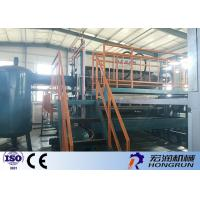 Wholesale Waste Paper Egg Tray Machine With Diesl / Gas Fuel Drying line 4000PCS / Hour from china suppliers