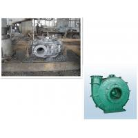 Wholesale High Performance Gravel Suction Pump , Volute Casing Centrifugal Pump Centrifugal from china suppliers
