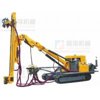 China HYG-2 full hydraulic engineering exploration drilling rig on sale