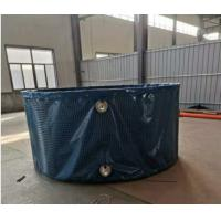 Wholesale Non - Toxic Steel Mesh Pvc Collapsible Water Tank Portable Fish Farming from china suppliers