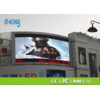 Quality D - King Highly Stable Distributed Scanning P16 LED Video Display Screen for sale