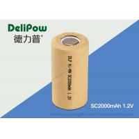 Wholesale Environmental Ni Mh 1.2 V Rechargeable Batteries Low Self Discharge from china suppliers