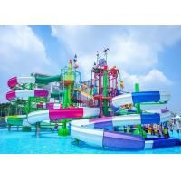 Buy cheap Custom Funny Security Children Water Playground Over 50 Persons Capacity from wholesalers