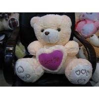 Wholesale Bear Plush Doll from china suppliers