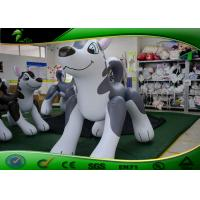 Quality Husky Dog Inflatable Gray Husky Inflatable Cartoon For Sale Giant Inflatable Dog for sale