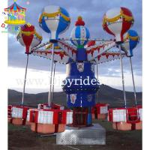 Wholesale amusement park equipment rotating samba balloon amusement park rides from china suppliers