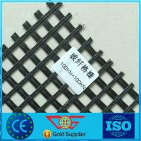 Wholesale Highway/Railway Ground Pavement Material Wrap Knitted Biaxial Geogrid of Fiberglass from china suppliers