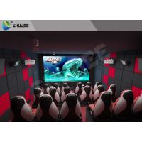 Fun And Exciting Electric 5D Cinema System Solid / Stable Movie Theater Chairs