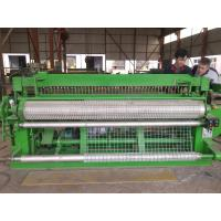 Wholesale Safe Full Automatic Welded Wire Mesh Machine For 1 Inch - 4 Inch Mesh Size from china suppliers