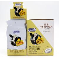 Wholesale Low Fat / 16g Eco Friendly Colostrum Healthy Milk Tablet , Compressed Milk Tablet Snack from china suppliers