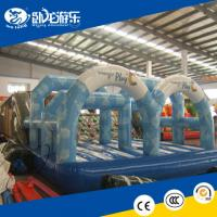 Quality Inflatable Obstacle Course,Adult Inflatable Obstacle Course,Inflatable Obstacle Course For Sale for sale