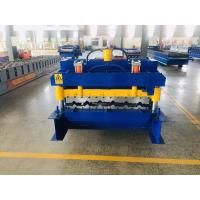 Buy cheap Colored Steel Tile Type and roof,Roof Use roofing roll forming machinery from wholesalers
