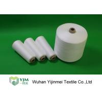 Wholesale Z Twist RW spun polyester thread , spun polyester sewing thread No Slubs from china suppliers
