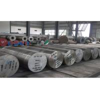 Wholesale ASTM 5140 / EN 41Cr4 1.7035 Forged Steel Bar , Metal Alloy Steel Round Bar from china suppliers