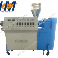 Wholesale LED Lamp Tube Plastic Moulding Machine For Producing WPC PVC Profiles from china suppliers