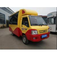 Wholesale Easy Operated Electric Platform Truck With 1000kgs Loading Capacity Container from china suppliers