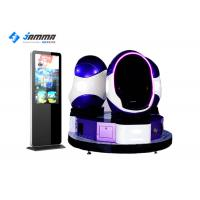 Wholesale 100 Movies Virtual Reality Simulator Amusement Equipment For VR Theme Park from china suppliers