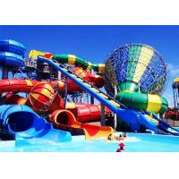 Wholesale Outdoor Sprial Commercial Water Slides Exciting Combination For Water Park from china suppliers