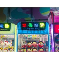 Wholesale 1 Players Cute Japan Crane Claw Machine for Movie Theater 18W from china suppliers