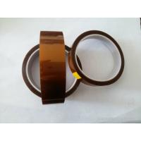 Wholesale Tawny Color Total 0.6MM Thickness Jointing Tape For Release Film Splicing from china suppliers