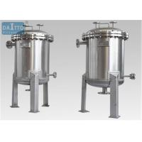 Wholesale Large Flow Industrial Filter Housing Multi Cartridges Mirror Surface Finish from china suppliers