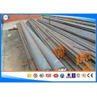 Wholesale DIN 1.7035 41Cr4 Hot Rolled Steel Bar, Peeled Steel Round Bar, Annealed/quenched& tempered/cold drawn from china suppliers